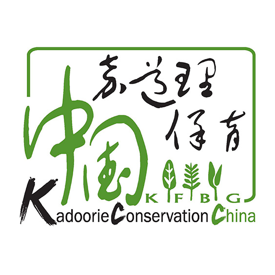 Kadoorie Conservation China Department